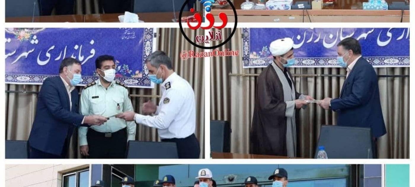 تجلیل فرماندار از زحمات پرسنل انتظامی شهرستان رزن به مناسبت هفته نیروی انتظامی