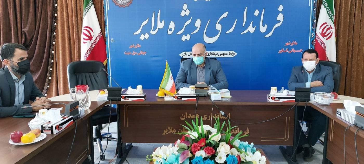 فرماندار: تلاش شوراهای اسلامی برای خدمتگزاری صادقانه به مردم باشد