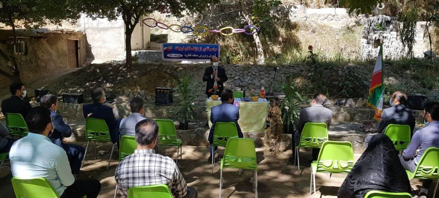 مراسم تکریم و تجلیل از بازنشستگان آموزش و پرورش منطقه قلقلرود برگزار شد