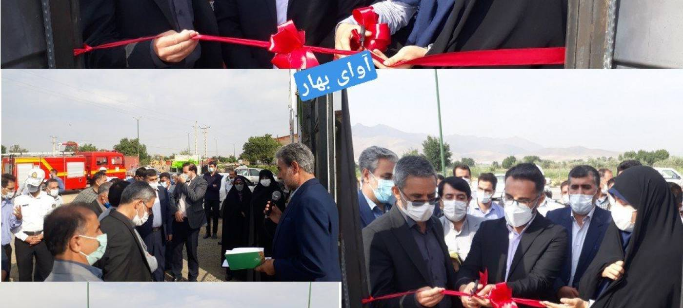 پارک بانوان شهرستان بهاربا حضور سرکار خانم علی محمدی افتتاح گردید.