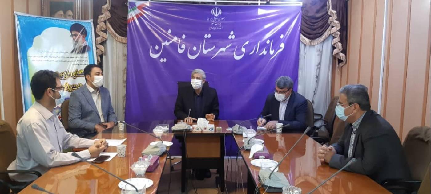 جلسه بررسی مشکلات سایت مسکن مهر شهر فامنین