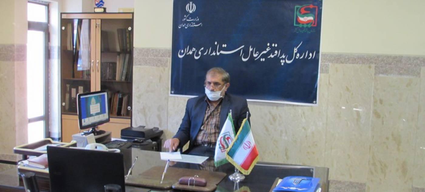 جلسه ویدئوکنفرانسی سردار حیدری