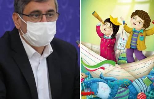 پیام استاندار همدان به مناسبت روز جهانی کودک
