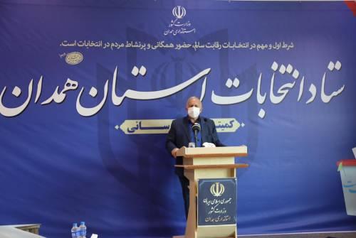 انتخابات شوراهاي اسلامي در 918 روستا و32 شهر استان همدان برگزار ميشود