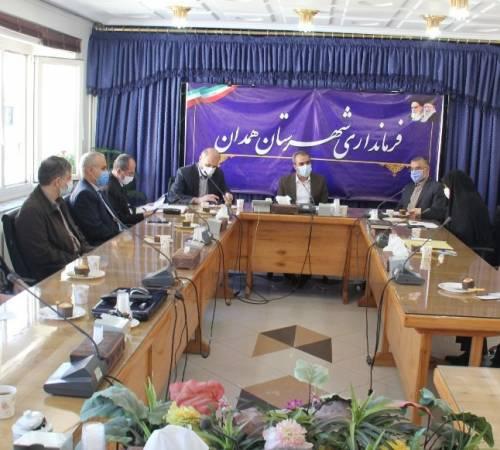 تدوین تقویم آموزشی برای کلیه دست اندرکاران اجرای انتخابات در شهرستان همدان