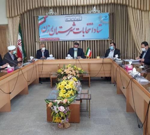 تشکیل جلسه هیات اجرایی انتخابات ریاست جمهوری شهرستان رزن